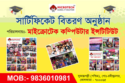 Microtech Global IT Solution-Industrial-Training